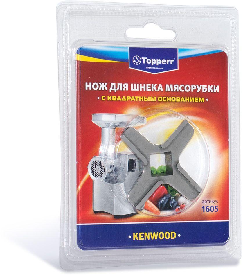 Topperr 1605 нож для мясорубок Kenwood