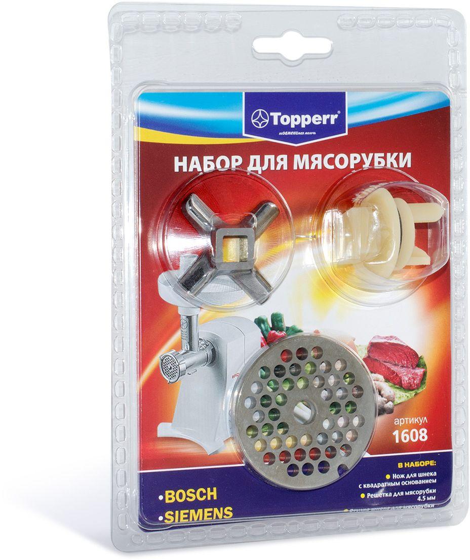 Topperr 1608 набор для мясорубок Bosch