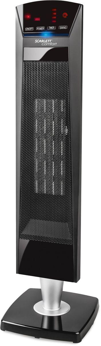 Scarlett SC-FH53K01 тепловентиляторSC-FH53K01Тепловентилятор Scarlett SC-FH53K01 служит для быстрого прогрева помещения с наименьшими затратами электроэнергии. Принудительно нагнетая горячий воздух, тепловентилятор заставляет его циркулировать, смешиваясь с холодным, благодаря чему прогрев помещения происходит значительно быстрее, чем в случае обычных обогревателей. Тепловентилятор Scarlett SC-FH53K01 может работать в режиме обычного вентилятора, а также нагнетать теплый или горячий воздух. Используя разные режимы работы можно добиться установления в помещении устойчивого и комфортного микроклимата. Материал корпуса - термостойкий пластик абсолютно безвреден и соответствует всем стандартам безопасности. 3 режима работы Режим вентилятора без нагрева, режим теплого потока воздуха и режим горячего потока воздуха.