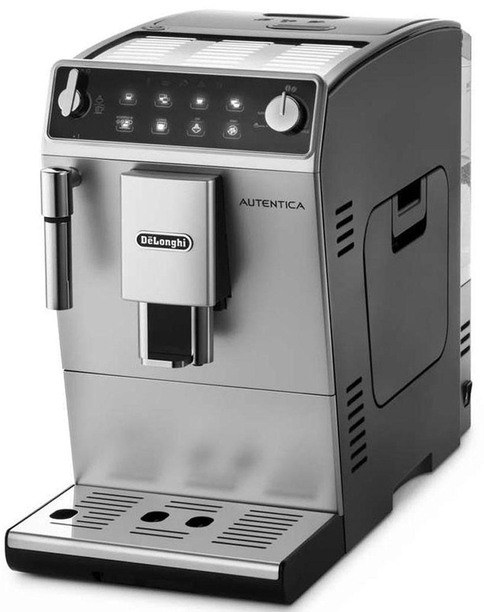 DeLonghi ETAM29.510.SB кофемашина0132220002Приготовьте ваш любимый кофе с DeLonghi ETAM29.510.SB. С двумя новыми функциями в кофемашине найдется что-то для каждого. Вы любите Американо? Нажмите на кнопку Long и наслаждайтесь любимым вкусом кофе в любое время суток. Хотите больше энергии? Тогда воспользуйтесь новой кнопкой Doppio+ и вы приготовите ещё более ароматный двойной эспрессо, благодаря двойной экстракции при оптимальном для эспрессо давлении. Больше кофе, особый предварительный настой и полное извлечение аромата! DeLonghi ETAM29.510.SB в корпусе серебристо-черного цвета оснащена сенсорной Soft Touch панель управления с подсветкой, благодаря чему кофемашиной очень легко пользоваться, а с традиционным ручным капучинатором (устройством для вспенивания молока). Вы сможете приготовить плотную пену для капучино.