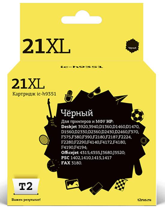 T2 IC-H9351C картридж для HP Deskjet 3920/D1360/D1460/D1560/D2330/F2180/F380/PSC1410 (№21XL), BlackIC-H9351Картридж повышенной емкости T2 IC-H9351C с черными чернилами для струйных принтеров и МФУ HP. Картридж собран из качественных комплектующих и протестирован по стандарту ISO. Совместимость: HP Deskjet 3920, 3940, D1360, D1460, D1470, D1560, D2330, D2360, D2430, D2460, F2180, F2187, F2280, F2290, F370, F375, F380, F390, F4140, F4172, F4180, F4190, F4194 HP Officejet 4315, 4355, J3680, J5520 HP PSC 1402, 1410, 1415, 1417, Fax 3180
