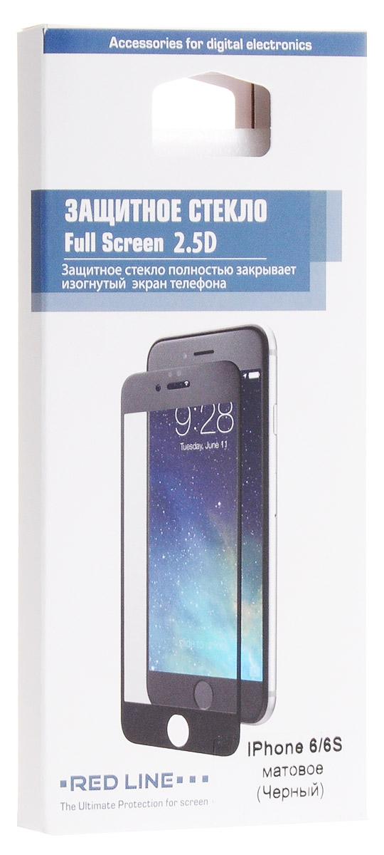 Red Line защитное стекло для iPhone 6/6s, Black (матовое)УТ000008867Защитное стекло Red Line для iPhone 6/6s предназначено для защиты поверхности экрана от царапин, потертостей, отпечатков пальцев и прочих следов механического воздействия. Оно имеет окаймляющую загнутую мембрану, а также олеофобное покрытие. Изделие изготовлено из закаленного стекла высшей категории, с высокой чувствительностью и сцеплением с экраном.