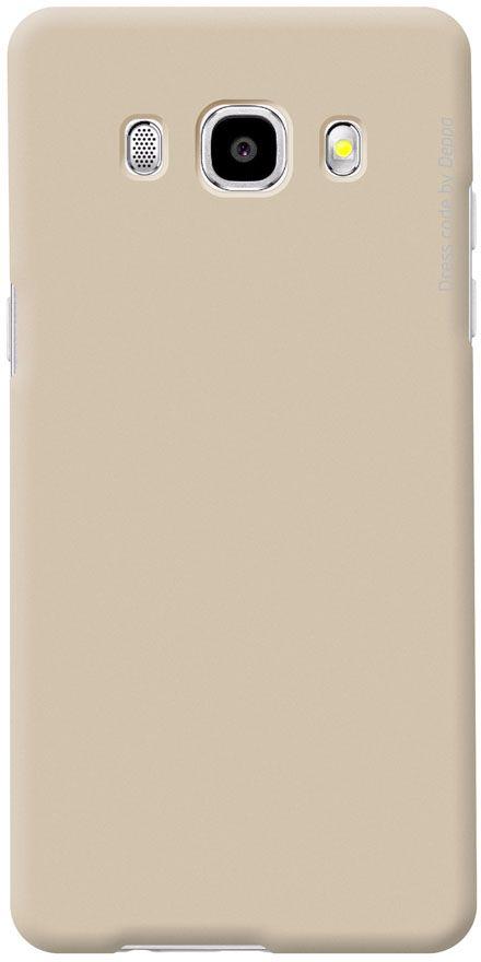 Deppa Air Case чехол для Samsung Galaxy J5 (2016), Gold83252Чехол Deppa Air Case для Samsung Galaxy J5 (2016) случай редкого сочетания яркости и чувства меры. Это стильная и элегантная деталь вашего образа, которая всегда обращает на себя внимание среди множества вещей. Благодаря покрытию soft touch чехол невероятно приятен на ощупь, поэтому смартфон не хочется выпускать из рук. Ультратонкий чехол (1 мм) повторяет контуры самого девайса, при этом готов принимать на себя удары - последствия непрерывного ритма городской жизни. Чехлы Deppa Air Case изготавливаются из высококачественного поликарбоната (PC) производства Вауеr, устойчивого к сколам, ударам и царапинам. Прочная поверхность чехла с покрытием soft touch обладает противоскользящим эффектом. Все функциональные отверстия чехла идеально подогнаны по размерам и местоположению, обеспечивая полный доступ к внешним портам, слотам и разъемам гаджета.