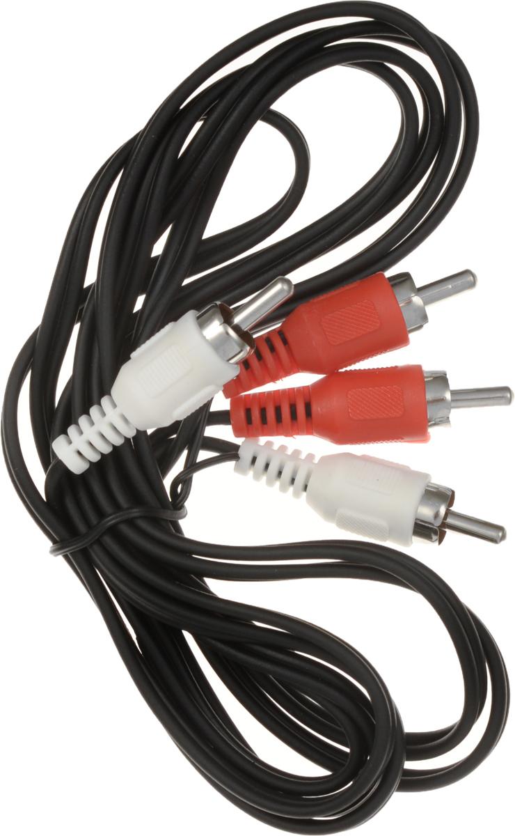 OLTO RCH-210 кабель RCAO00000964Кабель OLTO RCH-210 предназначен для соединения аудио входов/выходов различных устройств (звуковых адаптеров компьютеров, бытовой аудио аппаратуры и прочего). Он может быть использован, например, для подключения DVD-плеера к усилителю.
