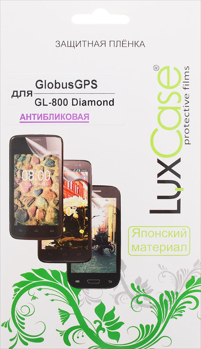 LuxCase защитная пленка для GlobusGPS GL-800 Diamond, антибликовая55613Защитная пленка LuxCase для GlobusGPS GL-800 Diamond сохраняет экран смартфона гладким и предотвращает появление на нем царапин и потертостей. Структура пленки позволяет ей плотно удерживаться без помощи клеевых составов и выравнивать поверхность при небольших механических воздействиях. Пленка практически незаметна на экране смартфона и сохраняет все характеристики цветопередачи и чувствительности сенсора.