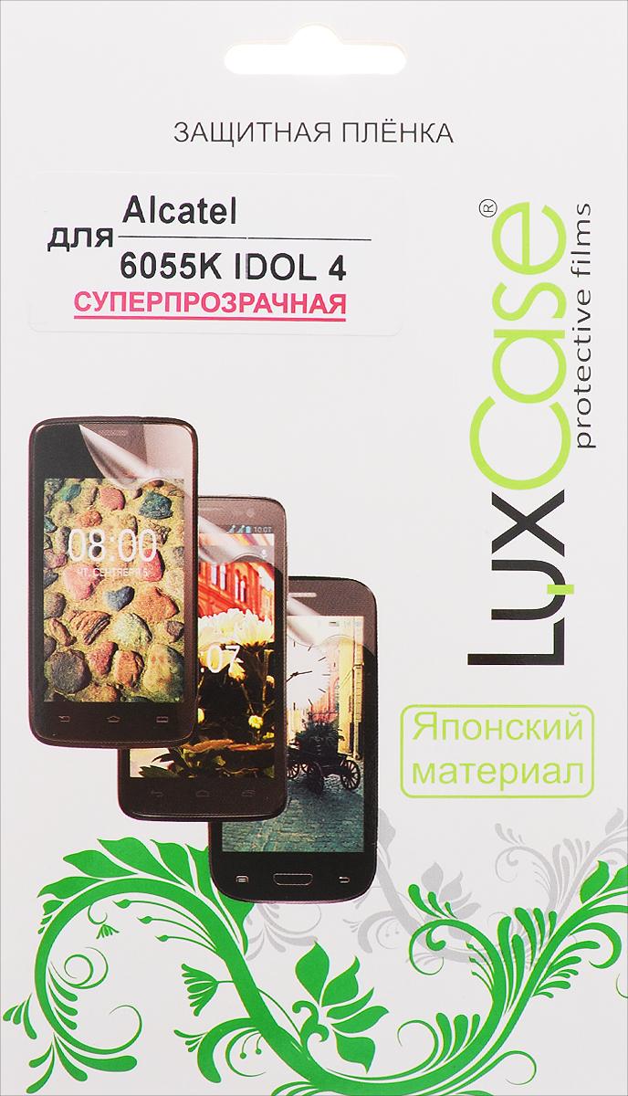 LuxCase защитная пленка для Alcatel 6055K Idol 4, суперпрозрачная51381Защитная пленка LuxCase для Alcatel OneTouch Idol 4 (6055K) сохраняет экран смартфона гладким и предотвращает появление на нем царапин и потертостей. Структура пленки позволяет ей плотно удерживаться без помощи клеевых составов и выравнивать поверхность при небольших механических воздействиях. Пленка практически незаметна на экране смартфона и сохраняет все характеристики цветопередачи и чувствительности сенсора.