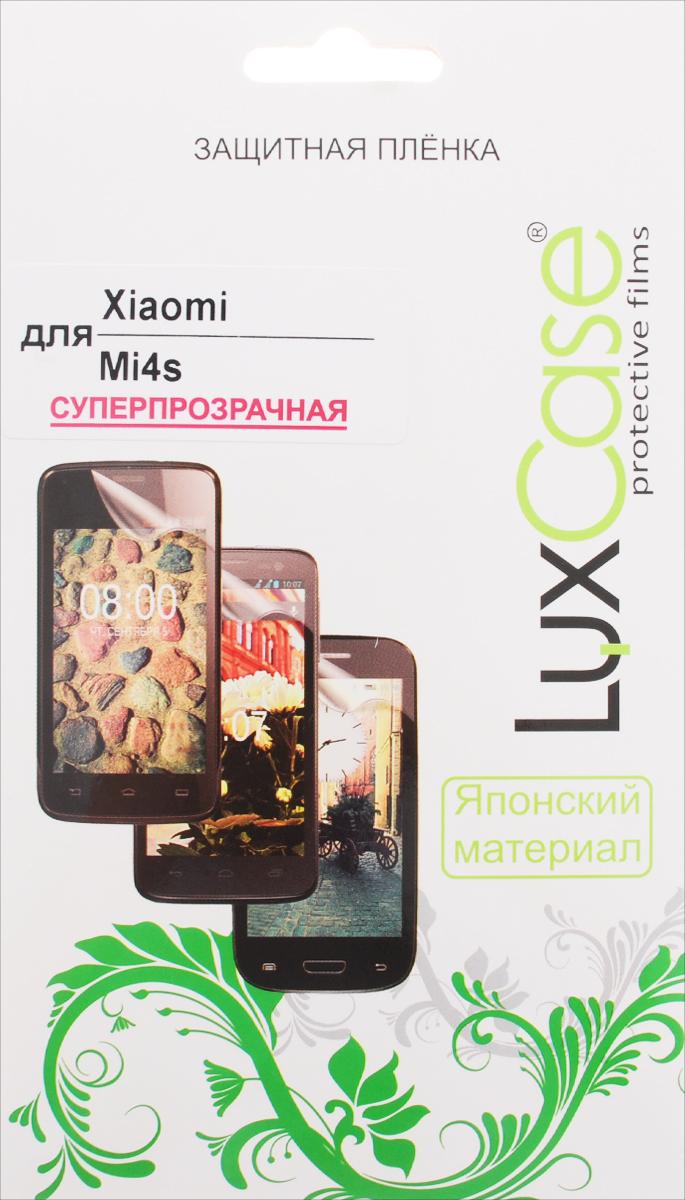 LuxCase защитная пленка для Xiaomi Mi4s, суперпрозрачная54826Защитная пленка LuxCase для Xiaomi Mi4s сохраняет экран смартфона гладким и предотвращает появление на нем царапин и потертостей. Структура пленки позволяет ей плотно удерживаться без помощи клеевых составов и выравнивать поверхность при небольших механических воздействиях. Пленка практически незаметна на экране смартфона и сохраняет все характеристики цветопередачи и чувствительности сенсора.