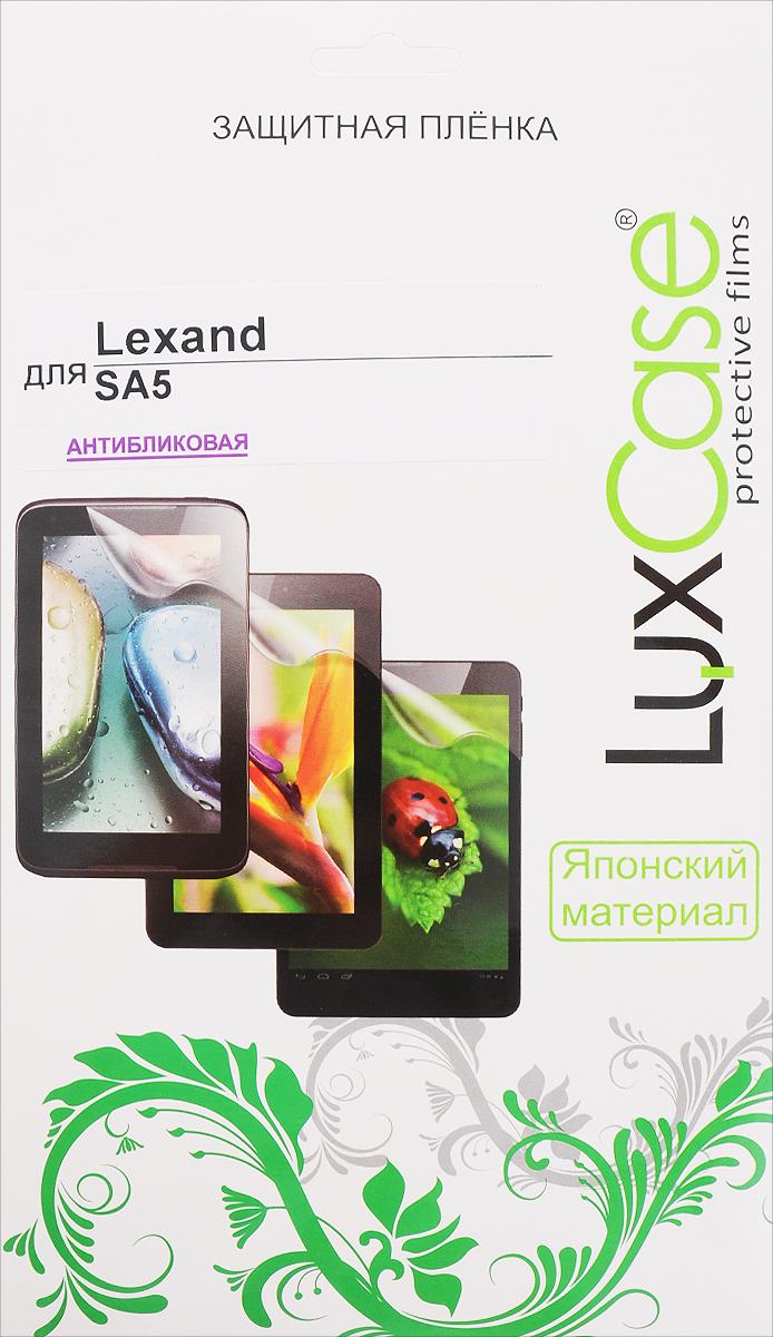 LuxCase защитная пленка для Lexand SA5, антибликовая55604Антибликовая защитная пленка LuxCase для Lexand SA5 сохраняет экран устройства гладким и предотвращает появление на нем царапин и потертостей. Структура пленки позволяет ей плотно удерживаться без помощи клеевых составов и выравнивать поверхность при небольших механических воздействиях. Пленка практически незаметна на экране гаджета и сохраняет все характеристики цветопередачи и чувствительности сенсора.