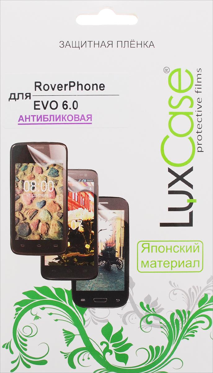 LuxCase защитная пленка для RoverPhone EVO 6.0, антибликовая55439Защитная пленка LuxCase для RoverPhone EVO 6.0 сохраняет экран смартфона гладким и предотвращает появление на нем царапин и потертостей. Структура пленки позволяет ей плотно удерживаться без помощи клеевых составов и выравнивать поверхность при небольших механических воздействиях. Пленка практически незаметна на экране смартфона и сохраняет все характеристики цветопередачи и чувствительности сенсора.