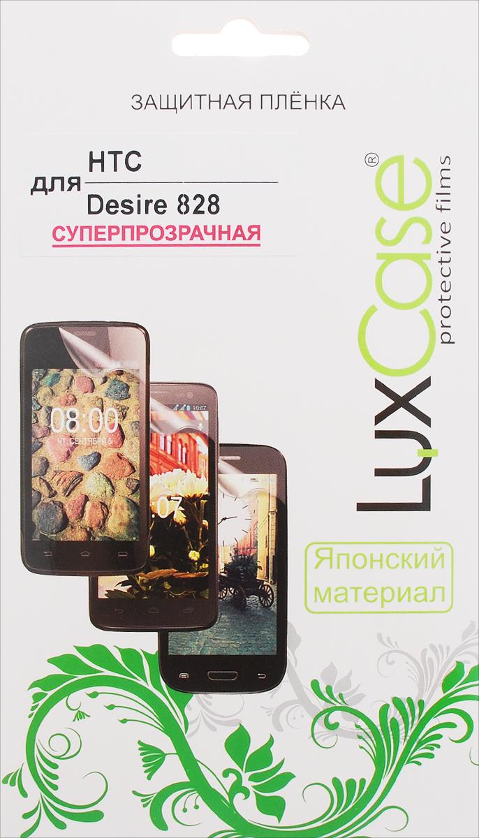 LuxCase защитная пленка для HTC Desire 828, суперпрозрачная53132Суперпрозрачная защитная пленка LuxCase для HTC Desire 828 сохраняет экран устройства гладким и предотвращает появление на нем царапин и потертостей. Структура пленки позволяет ей плотно удерживаться без помощи клеевых составов и выравнивать поверхность при небольших механических воздействиях. Пленка практически незаметна на экране гаджета и сохраняет все характеристики цветопередачи и чувствительности сенсора.