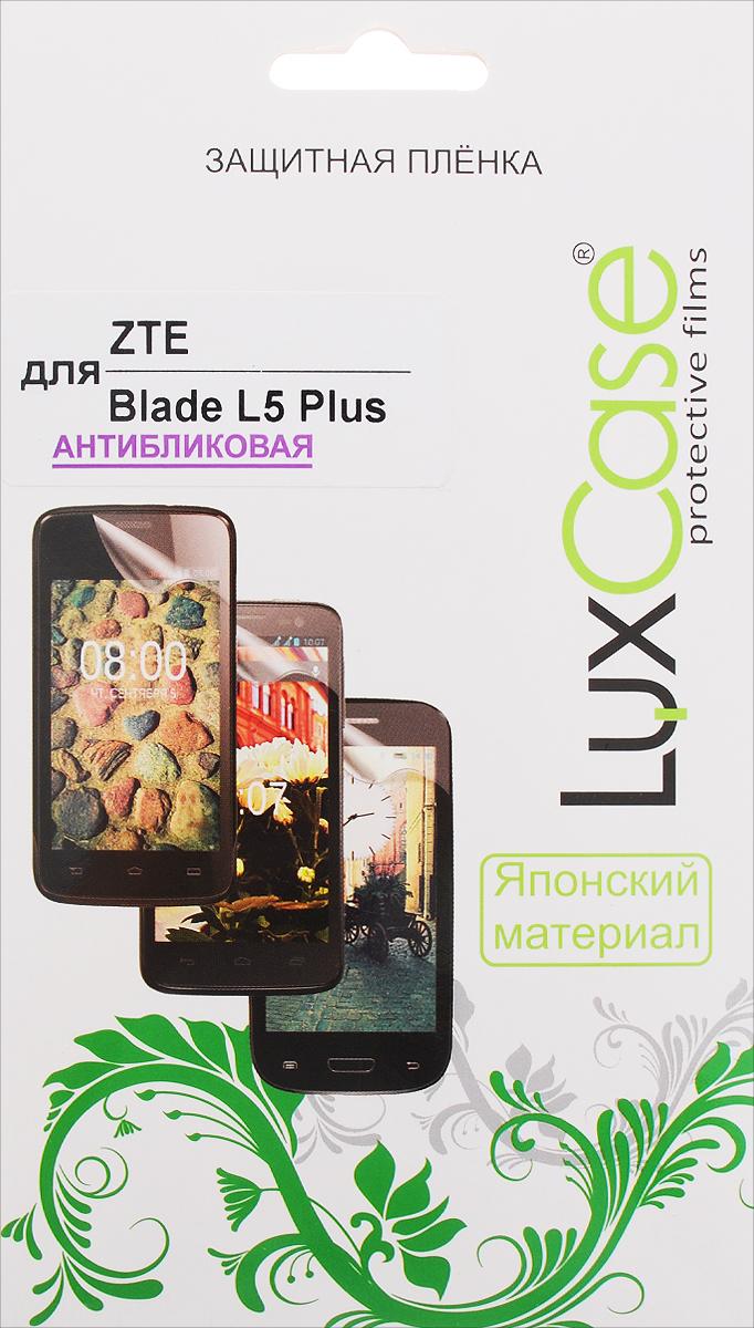 LuxCase защитная пленка для ZTE Blade L5 Plus, антибликовая51458Защитная пленка LuxCase для ZTE Blade L5 Plus сохраняет экран смартфона гладким и предотвращает появление на нем царапин и потертостей. Структура пленки позволяет ей плотно удерживаться без помощи клеевых составов и выравнивать поверхность при небольших механических воздействиях. Пленка практически незаметна на экране смартфона и сохраняет все характеристики цветопередачи и чувствительности сенсора.