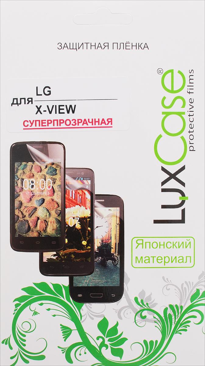LuxCase защитная пленка для LG X View K500DS, суперпрозрачная52256Суперпрозрачная защитная пленка LuxCase для LG X View K500DS сохраняет экран устройства гладким и предотвращает появление на нем царапин и потертостей. Структура пленки позволяет ей плотно удерживаться без помощи клеевых составов и выравнивать поверхность при небольших механических воздействиях. Пленка практически незаметна на экране гаджета и сохраняет все характеристики цветопередачи и чувствительности сенсора.