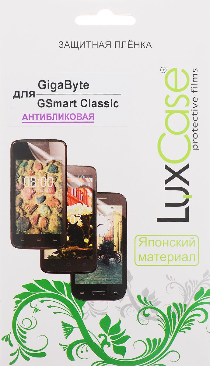 LuxCase защитная пленка для Gigabyte GSmart Classic, антибликовая55437Защитная пленка LuxCase для Gigabyte GSmart Classic сохраняет экран смартфона гладким и предотвращает появление на нем царапин и потертостей. Структура пленки позволяет ей плотно удерживаться без помощи клеевых составов и выравнивать поверхность при небольших механических воздействиях. Пленка практически незаметна на экране смартфона и сохраняет все характеристики цветопередачи и чувствительности сенсора.