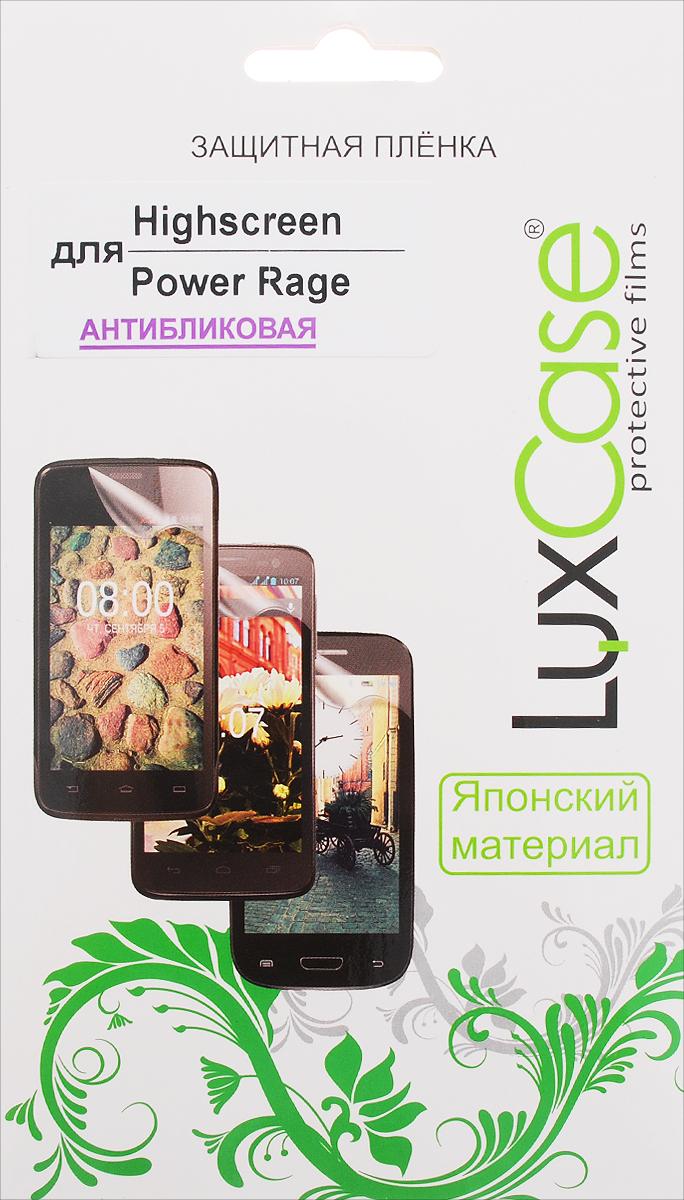 LuxCase защитная пленка для Highscreen Power Rage, антибликовая51546Защитная пленка LuxCase для Highscreen Power Rage сохраняет экран смартфона гладким и предотвращает появление на нем царапин и потертостей. Структура пленки позволяет ей плотно удерживаться без помощи клеевых составов и выравнивать поверхность при небольших механических воздействиях. Пленка практически незаметна на экране смартфона и сохраняет все характеристики цветопередачи и чувствительности сенсора.