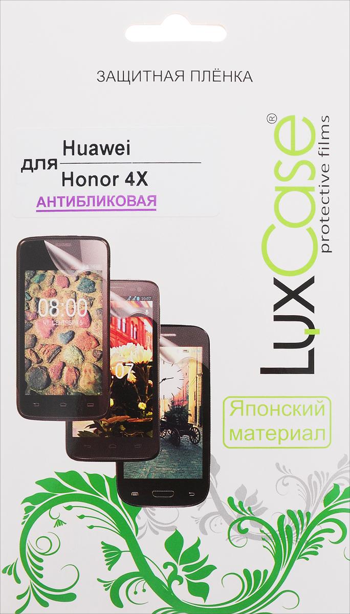 LuxCase защитная пленка для Huawei Honor 4X, антибликовая51646Защитная пленка LuxCase для Huawei Honor 4X сохраняет экран смартфона гладким и предотвращает появление на нем царапин и потертостей. Структура пленки позволяет ей плотно удерживаться без помощи клеевых составов и выравнивать поверхность при небольших механических воздействиях. Пленка практически незаметна на экране смартфона и сохраняет все характеристики цветопередачи и чувствительности сенсора.