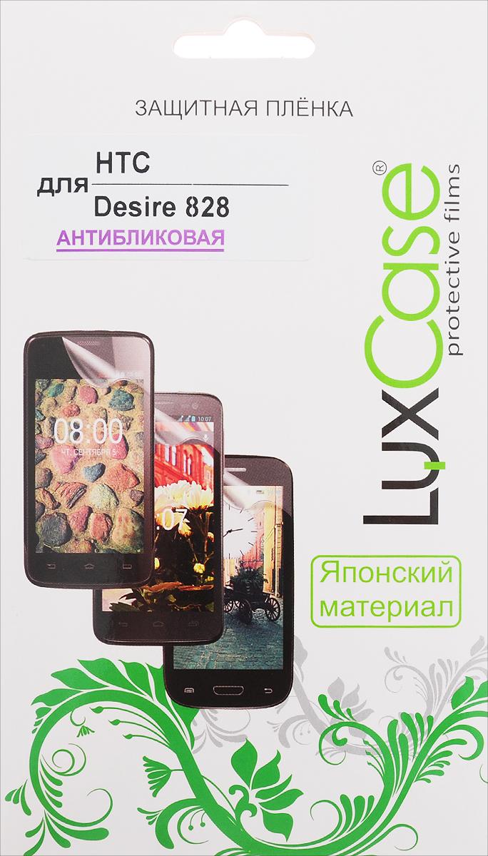 LuxCase защитная пленка для HTC Desire 828, антибликовая53131Защитная пленка LuxCase для HTC Desire 828 сохраняет экран смартфона гладким и предотвращает появление на нем царапин и потертостей. Структура пленки позволяет ей плотно удерживаться без помощи клеевых составов и выравнивать поверхность при небольших механических воздействиях. Пленка практически незаметна на экране смартфона и сохраняет все характеристики цветопередачи и чувствительности сенсора.