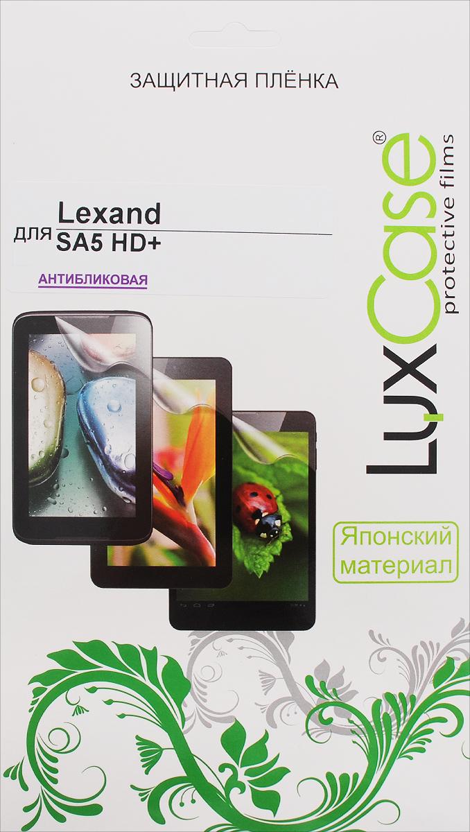 LuxCase защитная пленка для Lexand SA5 HD+, антибликовая55603Антибликовая защитная пленка LuxCase для Lexand SA5 HD+ сохраняет экран устройства гладким и предотвращает появление на нем царапин и потертостей. Структура пленки позволяет ей плотно удерживаться без помощи клеевых составов и выравнивать поверхность при небольших механических воздействиях. Пленка практически незаметна на экране гаджета и сохраняет все характеристики цветопередачи и чувствительности сенсора.