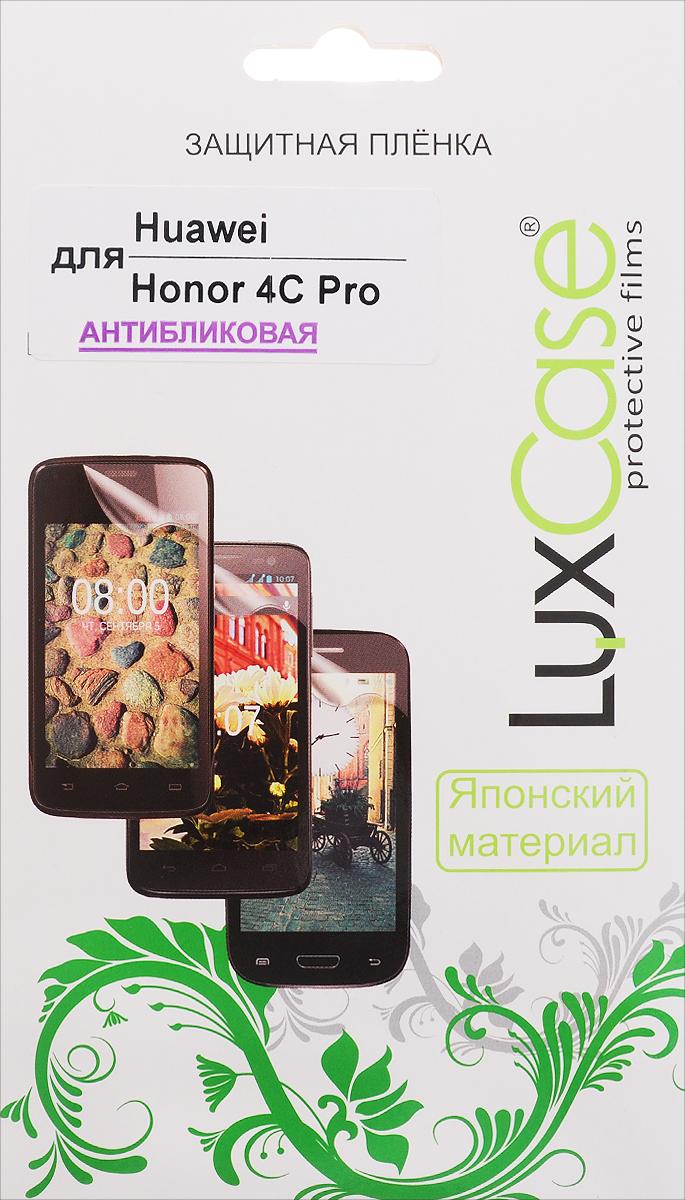 LuxCase защитная пленка для Huawei Honor 4C Pro, антибликовая51655Защитная пленка LuxCase для Huawei Honor 4C Pro сохраняет экран смартфона гладким и предотвращает появление на нем царапин и потертостей. Структура пленки позволяет ей плотно удерживаться без помощи клеевых составов и выравнивать поверхность при небольших механических воздействиях. Пленка практически незаметна на экране смартфона и сохраняет все характеристики цветопередачи и чувствительности сенсора.