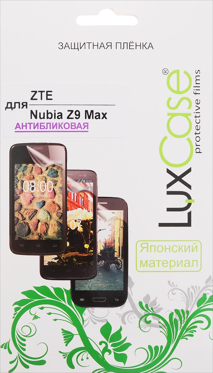 LuxCase защитная пленка для ZTE Nubia Z9 Max, антибликовая51466Защитная пленка LuxCase для ZTE Nubia Z9 Max сохраняет экран смартфона гладким и предотвращает появление на нем царапин и потертостей. Структура пленки позволяет ей плотно удерживаться без помощи клеевых составов и выравнивать поверхность при небольших механических воздействиях. Пленка практически незаметна на экране смартфона и сохраняет все характеристики цветопередачи и чувствительности сенсора.