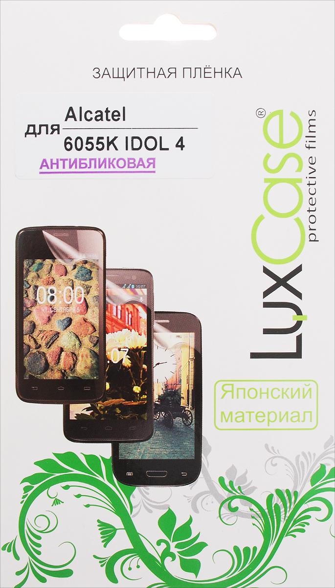 LuxCase защитная пленка для Alcatel 6055K Idol 4, антибликовая51373Защитная пленка LuxCase для Alcatel OneTouch Idol 4 (6055K) сохраняет экран смартфона гладким и предотвращает появление на нем царапин и потертостей. Структура пленки позволяет ей плотно удерживаться без помощи клеевых составов и выравнивать поверхность при небольших механических воздействиях. Пленка практически незаметна на экране смартфона и сохраняет все характеристики цветопередачи и чувствительности сенсора.