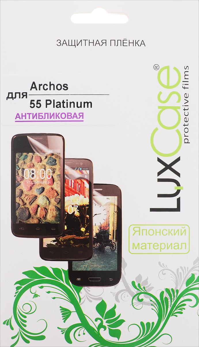 LuxCase защитная пленка для Archos 55 Platinum, антибликовая55433Защитная пленка LuxCase для Archos 55 Platinum сохраняет экран смартфона гладким и предотвращает появление на нем царапин и потертостей. Структура пленки позволяет ей плотно удерживаться без помощи клеевых составов и выравнивать поверхность при небольших механических воздействиях. Пленка практически незаметна на экране смартфона и сохраняет все характеристики цветопередачи и чувствительности сенсора.