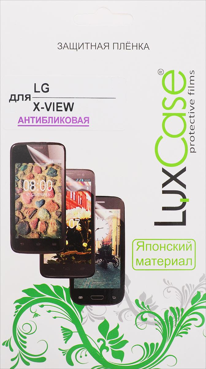 LuxCase защитная пленка для LG X View K500DS, антибликовая52254Защитная пленка LuxCase для LG X View K500DS сохраняет экран смартфона гладким и предотвращает появление на нем царапин и потертостей. Структура пленки позволяет ей плотно удерживаться без помощи клеевых составов и выравнивать поверхность при небольших механических воздействиях. Пленка практически незаметна на экране смартфона и сохраняет все характеристики цветопередачи и чувствительности сенсора.