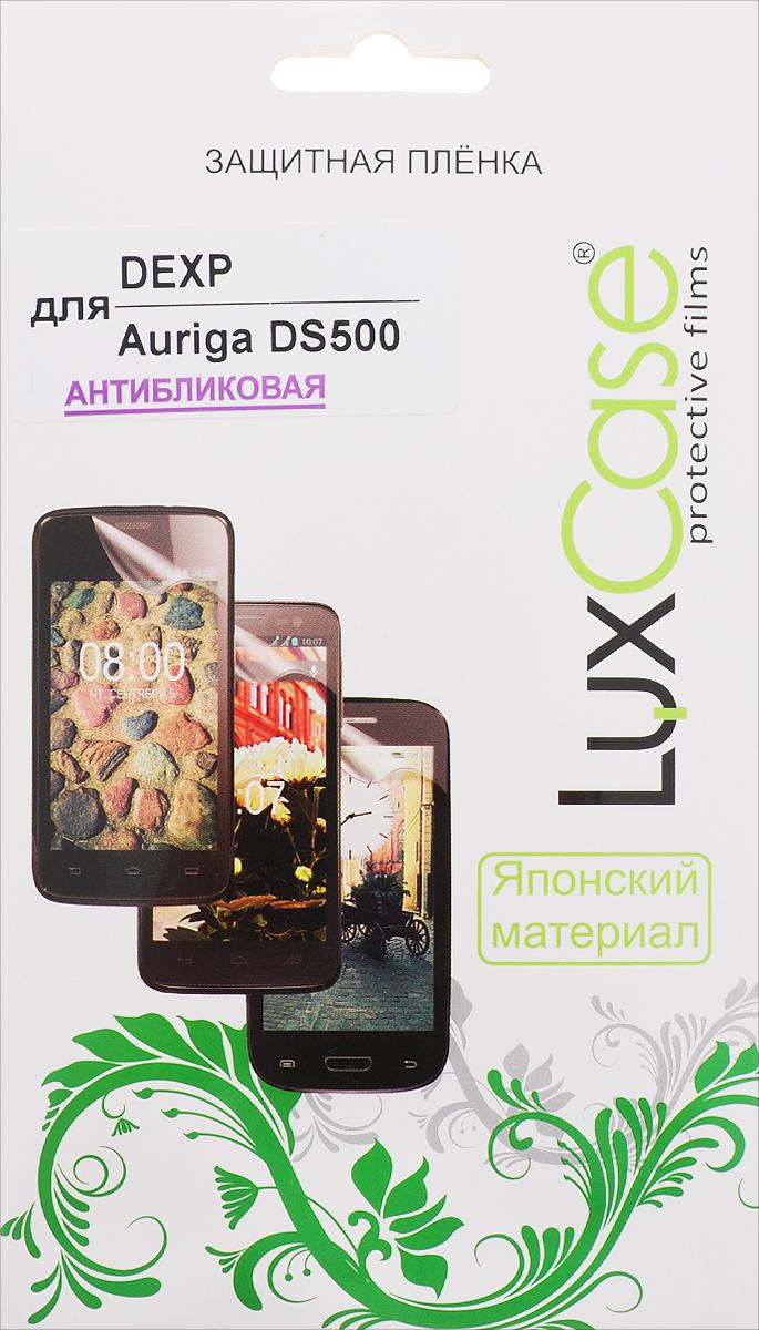 LuxCase защитная пленка для DEXP Auriga DS500, антибликовая55607Антибликовая защитная пленка LuxCase для DEXP Auriga DS500 сохраняет экран устройства гладким и предотвращает появление на нем царапин и потертостей. Структура пленки позволяет ей плотно удерживаться без помощи клеевых составов и выравнивать поверхность при небольших механических воздействиях. Пленка практически незаметна на экране гаджета и сохраняет все характеристики цветопередачи и чувствительности сенсора.