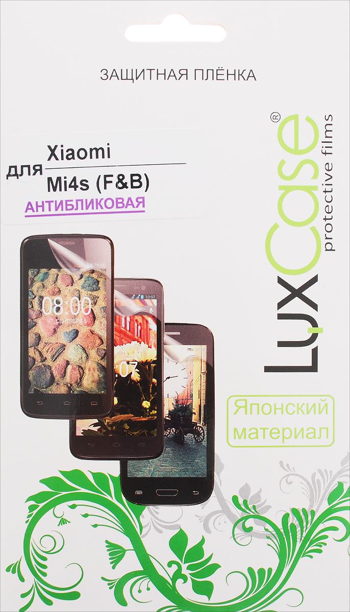 LuxCase защитная пленка для Xiaomi Mi4s, антибликовая (Front & Back)54827Комплект защитных пленок LuxCase для Xiaomi Mi4s сохраняет экран и заднюю часть смартфона гладкими и предотвращает появление на нем царапин и потертостей. Структура пленок позволяет им плотно удерживаться без помощи клеевых составов и выравнивать поверхность при небольших механических воздействиях. На экране пленка практически незаметна. Она сохраняет все характеристики цветопередачи и чувствительности сенсора.
