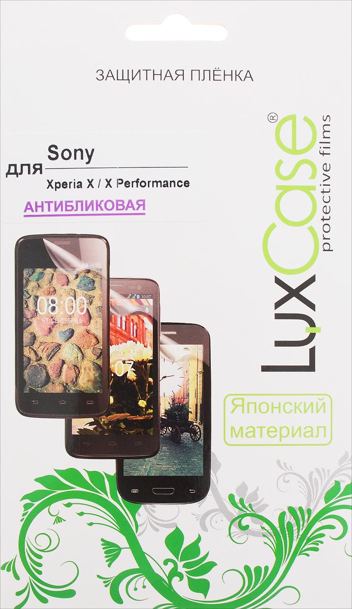 LuxCase защитная пленка для Sony Xperia X/X Performance, антибликовая52814Защитная пленка LuxCase для Sony Xperia X/X Performance сохраняет экран смартфона гладким и предотвращает появление на нем царапин и потертостей. Структура пленки позволяет ей плотно удерживаться без помощи клеевых составов и выравнивать поверхность при небольших механических воздействиях. Пленка практически незаметна на экране смартфона и сохраняет все характеристики цветопередачи и чувствительности сенсора.