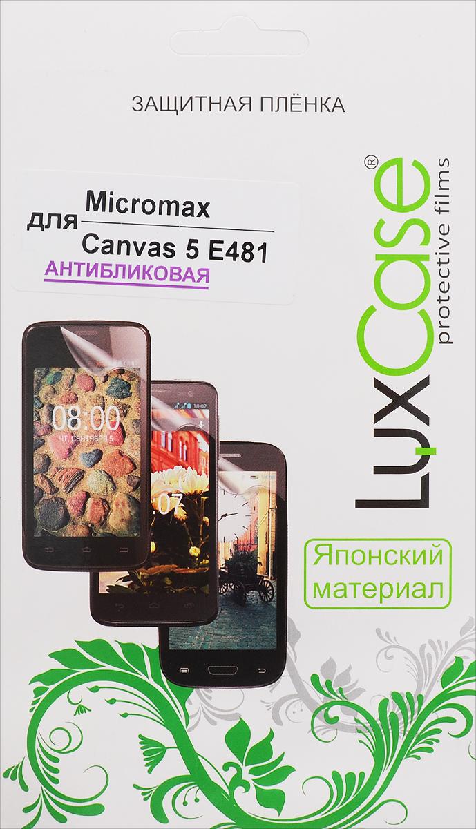 LuxCase защитная пленка для Micromax Canvas 5 E481, антибликовая53652Защитная пленка LuxCase для Micromax Canvas 5 E481 сохраняет экран смартфона гладким и предотвращает появление на нем царапин и потертостей. Структура пленки позволяет ей плотно удерживаться без помощи клеевых составов и выравнивать поверхность при небольших механических воздействиях. Пленка практически незаметна на экране смартфона и сохраняет все характеристики цветопередачи и чувствительности сенсора.