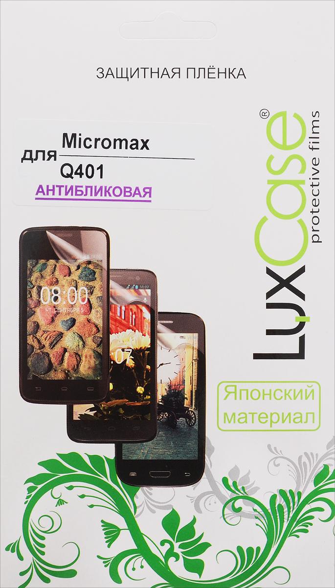LuxCase защитная пленка для Micromax Canvas Pace Mini Q401, антибликовая53655Защитная пленка LuxCase для Micromax Canvas Pace Mini Q401 сохраняет экран смартфона гладким и предотвращает появление на нем царапин и потертостей. Структура пленки позволяет ей плотно удерживаться без помощи клеевых составов и выравнивать поверхность при небольших механических воздействиях. Пленка практически незаметна на экране смартфона и сохраняет все характеристики цветопередачи и чувствительности сенсора.