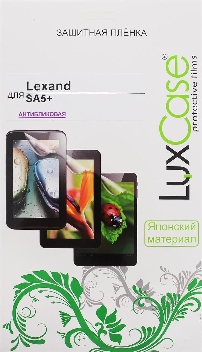 LuxCase защитная пленка для Lexand SA5+, антибликовая55605Антибликовая защитная пленка LuxCase для Lexand SA5+ сохраняет экран устройства гладким и предотвращает появление на нем царапин и потертостей. Структура пленки позволяет ей плотно удерживаться без помощи клеевых составов и выравнивать поверхность при небольших механических воздействиях. Пленка практически незаметна на экране гаджета и сохраняет все характеристики цветопередачи и чувствительности сенсора.