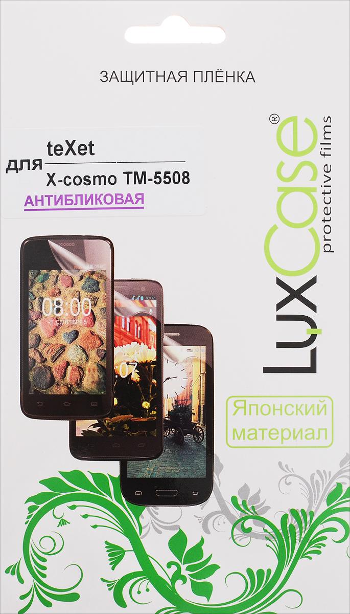LuxCase защитная пленка для teXet X-cosmo TM-5508, антибликовая54004Защитная пленка LuxCase для teXet X-cosmo TM-5508 сохраняет экран смартфона гладким и предотвращает появление на нем царапин и потертостей. Структура пленки позволяет ей плотно удерживаться без помощи клеевых составов и выравнивать поверхность при небольших механических воздействиях. Пленка практически незаметна на экране смартфона и сохраняет все характеристики цветопередачи и чувствительности сенсора.