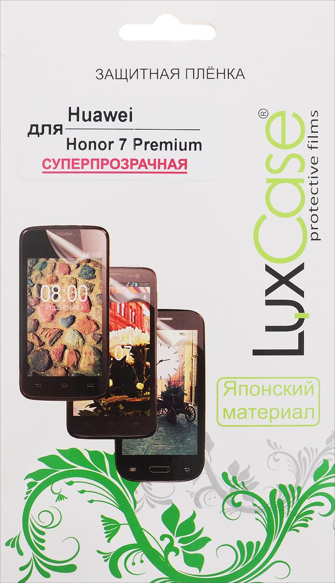 LuxCase защитная пленка для Huawei Honor 7 Premium, суперпрозрачная51649Защитная пленка LuxCase для Huawei Honor 7 Premium сохраняет экран смартфона гладким и предотвращает появление на нем царапин и потертостей. Структура пленки позволяет ей плотно удерживаться без помощи клеевых составов и выравнивать поверхность при небольших механических воздействиях. Пленка практически незаметна на экране смартфона и сохраняет все характеристики цветопередачи и чувствительности сенсора.