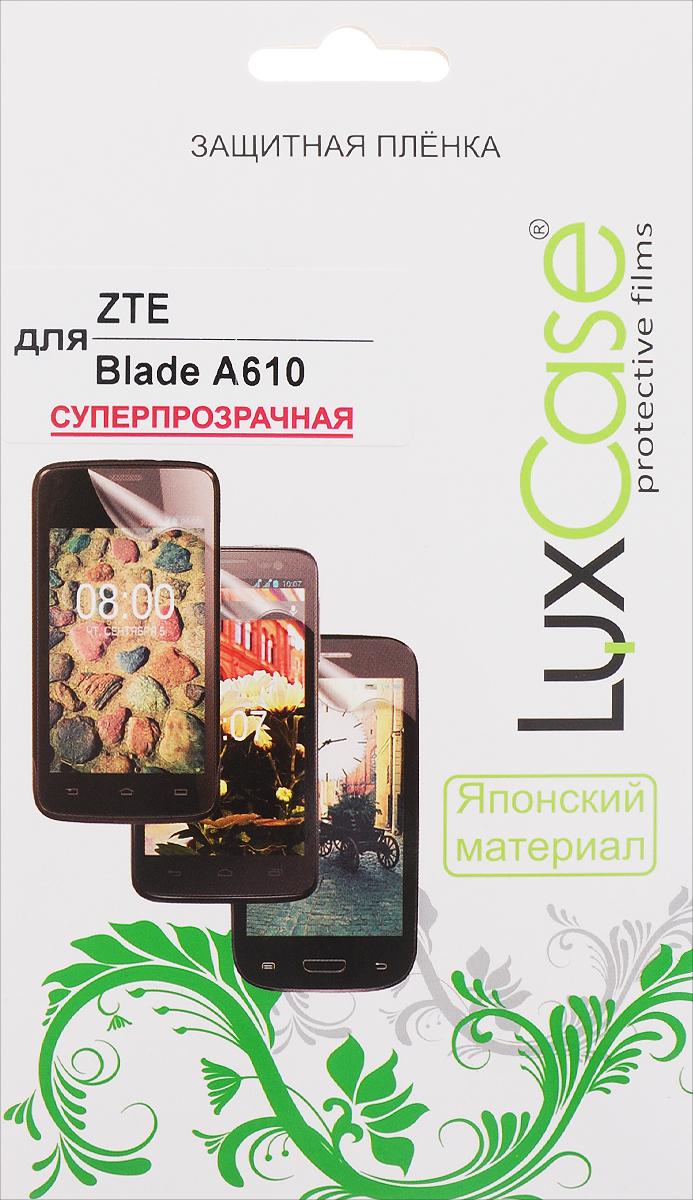 LuxCase защитная пленка для ZTE Blade A610, суперпрозрачная51461Защитная пленка LuxCase для ZTE Blade A610 сохраняет экран смартфона гладким и предотвращает появление на нем царапин и потертостей. Структура пленки позволяет ей плотно удерживаться без помощи клеевых составов и выравнивать поверхность при небольших механических воздействиях. Пленка практически незаметна на экране смартфона и сохраняет все характеристики цветопередачи и чувствительности сенсора.