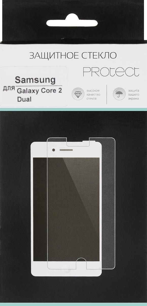 LuxCase Protect защитное стекло для Samsung Galaxy Core 2 Duos, суперпрозрачное40015Защитное стекло LuxCase Protect для Samsung Galaxy Core 2 Duos обеспечивает надежную защиту сенсорного экрана устройства от большинства механических повреждений и сохраняет первоначальный вид дисплея, его цветопередачу и управляемость. В случае падения стекло амортизирует удар, позволяя сохранить экран целым и избежать дорогостоящего ремонта. Стекло обладает особой структурой, которая держится на экране без клея и сохраняет его чистым после удаления.