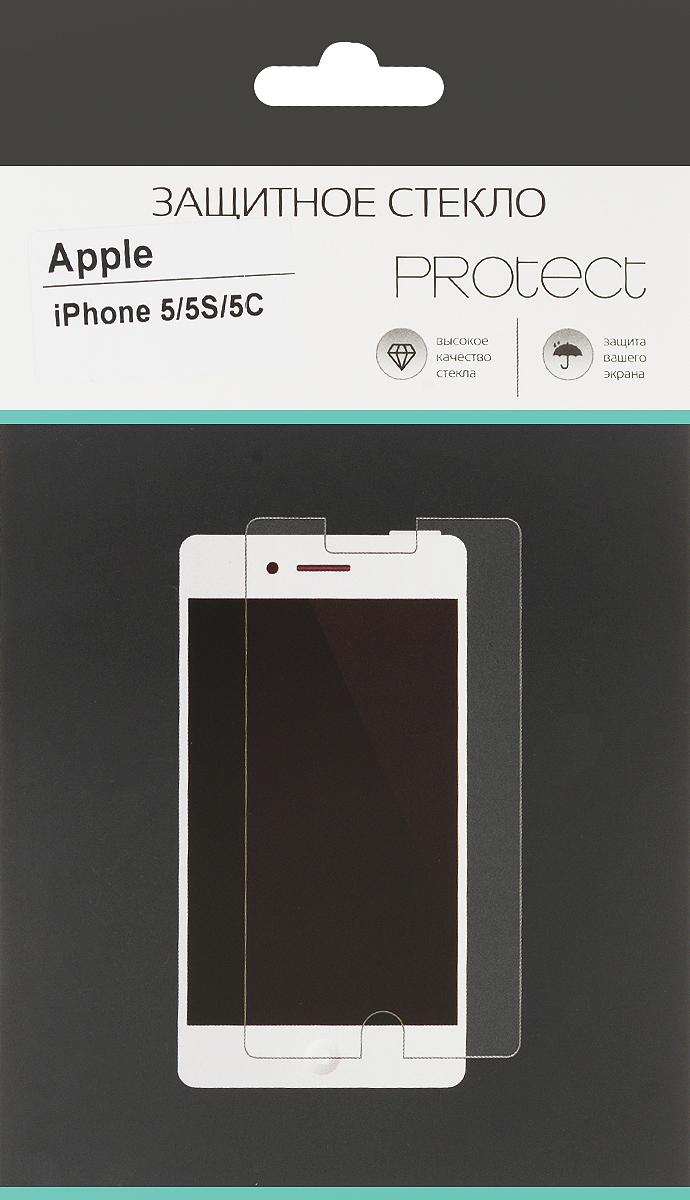 LuxCase Protect защитное стекло для Apple iPhone 5/5s/5c, суперпрозрачное40002Защитное стекло LuxCase Protect для iPhone 5/5s/5c обеспечивает надежную защиту сенсорного экрана устройства от большинства механических повреждений и сохраняет первоначальный вид дисплея, его цветопередачу и управляемость. В случае падения стекло амортизирует удар, позволяя сохранить экран целым и избежать дорогостоящего ремонта. Стекло обладает особой структурой, которая держится на экране без клея и сохраняет его чистым после удаления.