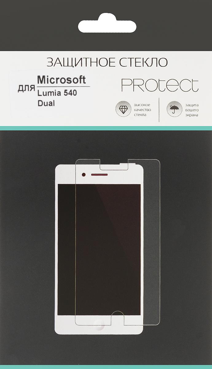 LuxCase Protect защитное стекло для Microsoft Lumia 540 Dual, суперпрозрачное40034Защитное стекло LuxCase Protect для Microsoft Lumia 540 Dual обеспечивает надежную защиту сенсорного экрана устройства от большинства механических повреждений и сохраняет первоначальный вид дисплея, его цветопередачу и управляемость. В случае падения стекло амортизирует удар, позволяя сохранить экран целым и избежать дорогостоящего ремонта. Стекло обладает особой структурой, которая держится на экране без клея и сохраняет его чистым после удаления.
