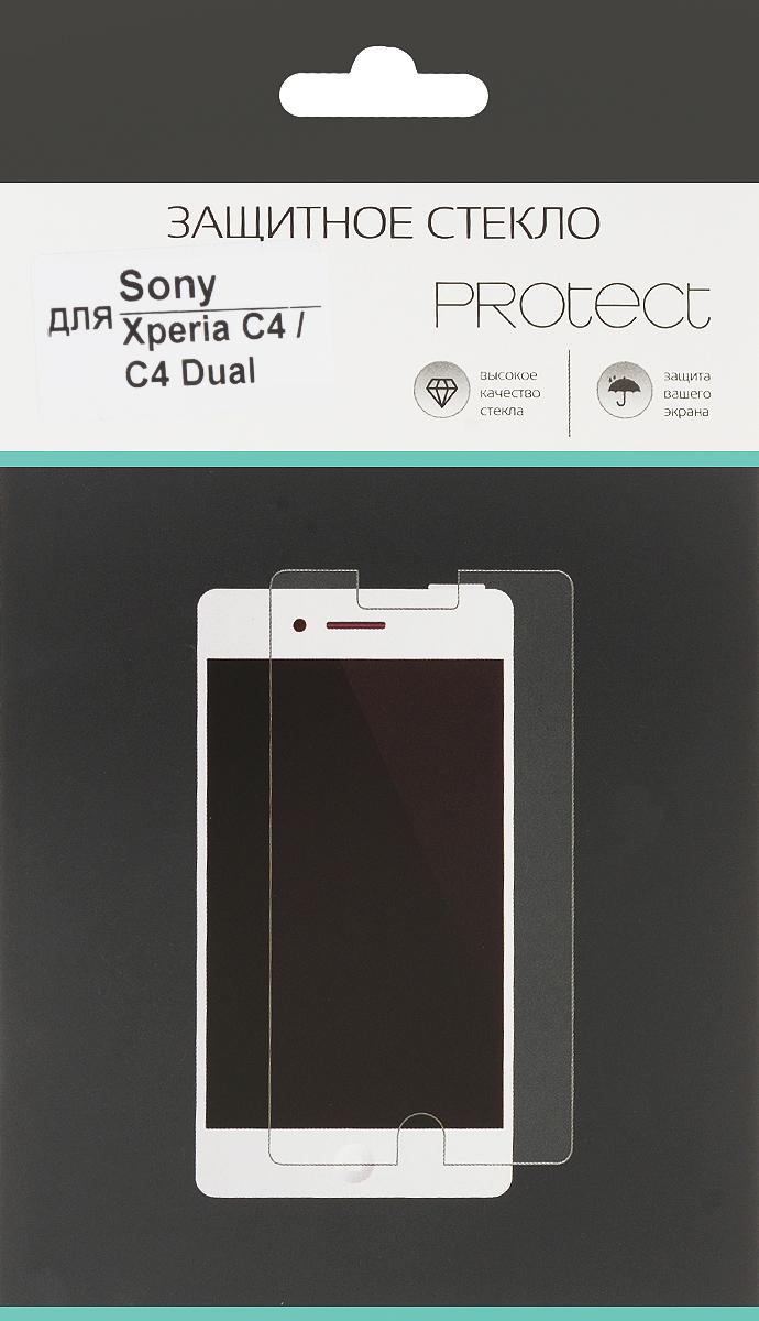 LuxCase Protect защитное стекло для Sony Xperia C4/C4 Dual, суперпрозрачное40031Защитное стекло LuxCase Protect для Sony Xperia C4/C4 Dual обеспечивает надежную защиту сенсорного экрана устройства от большинства механических повреждений и сохраняет первоначальный вид дисплея, его цветопередачу и управляемость. В случае падения стекло амортизирует удар, позволяя сохранить экран целым и избежать дорогостоящего ремонта. Стекло обладает особой структурой, которая держится на экране без клея и сохраняет его чистым после удаления.