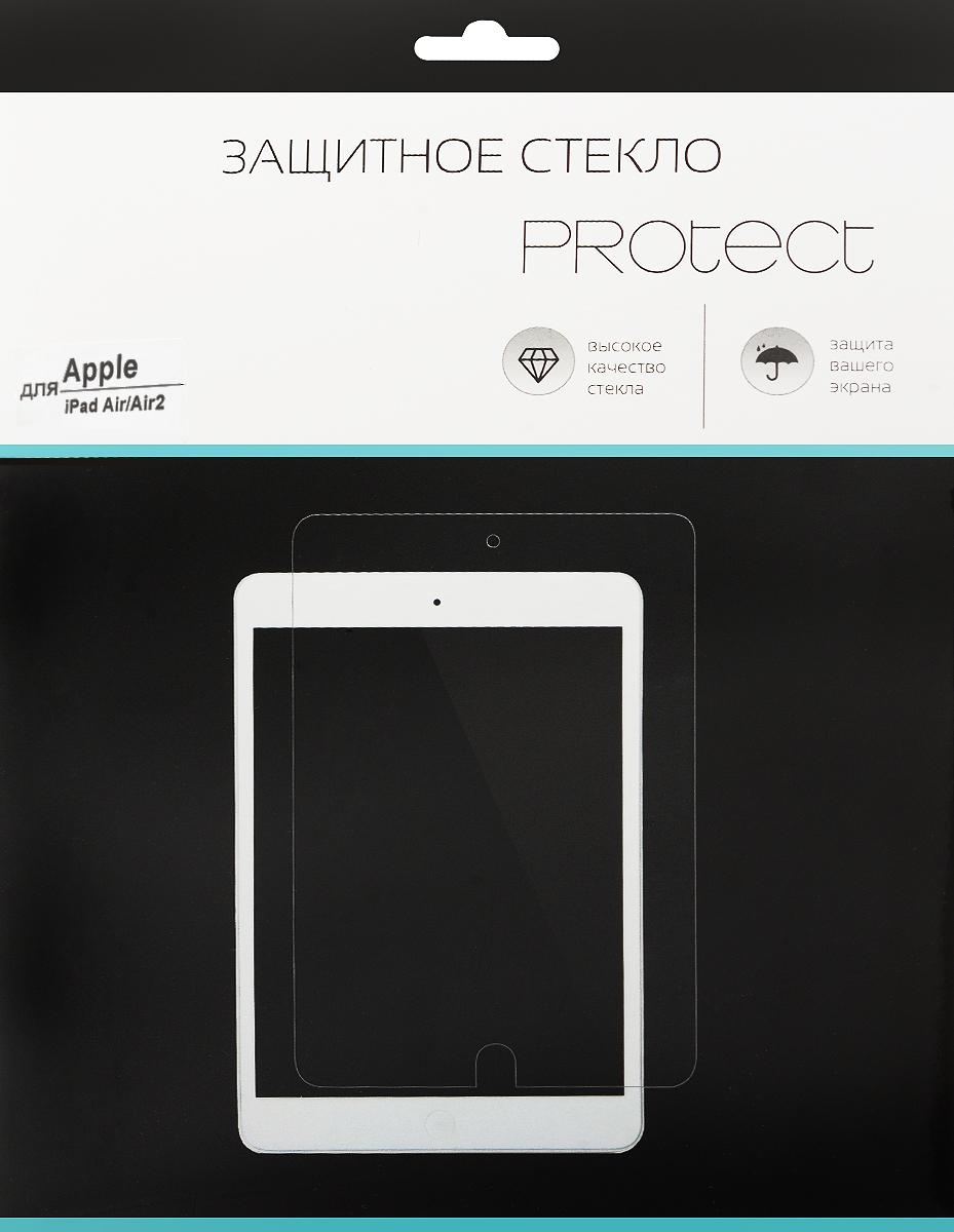 LuxCase Protect защитное стекло для Apple iPad Air/Air 2, суперпрозрачное40032Защитное стекло LuxCase Protect для Apple iPad Air/Air 2 обеспечивает надежную защиту сенсорного экрана устройства от большинства механических повреждений и сохраняет первоначальный вид дисплея, его цветопередачу и управляемость. В случае падения стекло амортизирует удар, позволяя сохранить экран целым и избежать дорогостоящего ремонта. Стекло обладает особой структурой, которая держится на экране без клея и сохраняет его чистым после удаления.