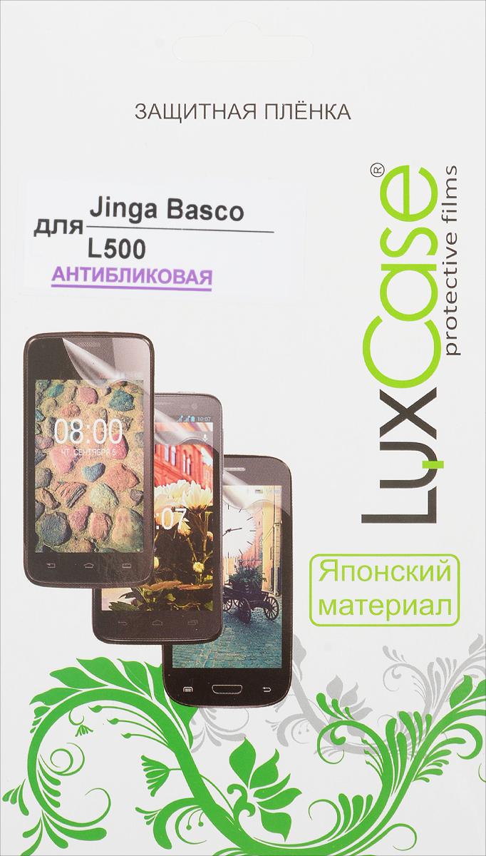 LuxCase защитная пленка для Jinga Basco L500, антибликовая55428Защитная пленка LuxCase для Jinga Basco L500 сохраняет экран устройства гладким и предотвращает появление на нем царапин и потертостей. Структура пленки позволяет ей плотно удерживаться без помощи клеевых составов и выравнивать поверхность при небольших механических воздействиях. Пленка практически незаметна на экране планшета и сохраняет все характеристики цветопередачи и чувствительности сенсора.