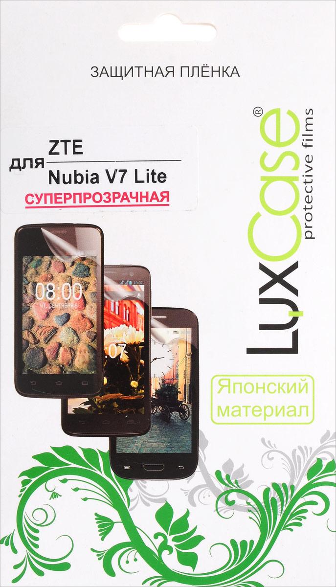 LuxCase защитная пленка для ZTE Blade V7 Lite, суперпрозрачная88252Защитная пленка LuxCase для ZTE Blade V7 Lite сохраняет экран смартфона гладким и предотвращает появление на нем царапин и потертостей. Структура пленки позволяет ей плотно удерживаться без помощи клеевых составов и выравнивать поверхность при небольших механических воздействиях. Пленка практически незаметна на экране смартфона и сохраняет все характеристики цветопередачи и чувствительности сенсора.
