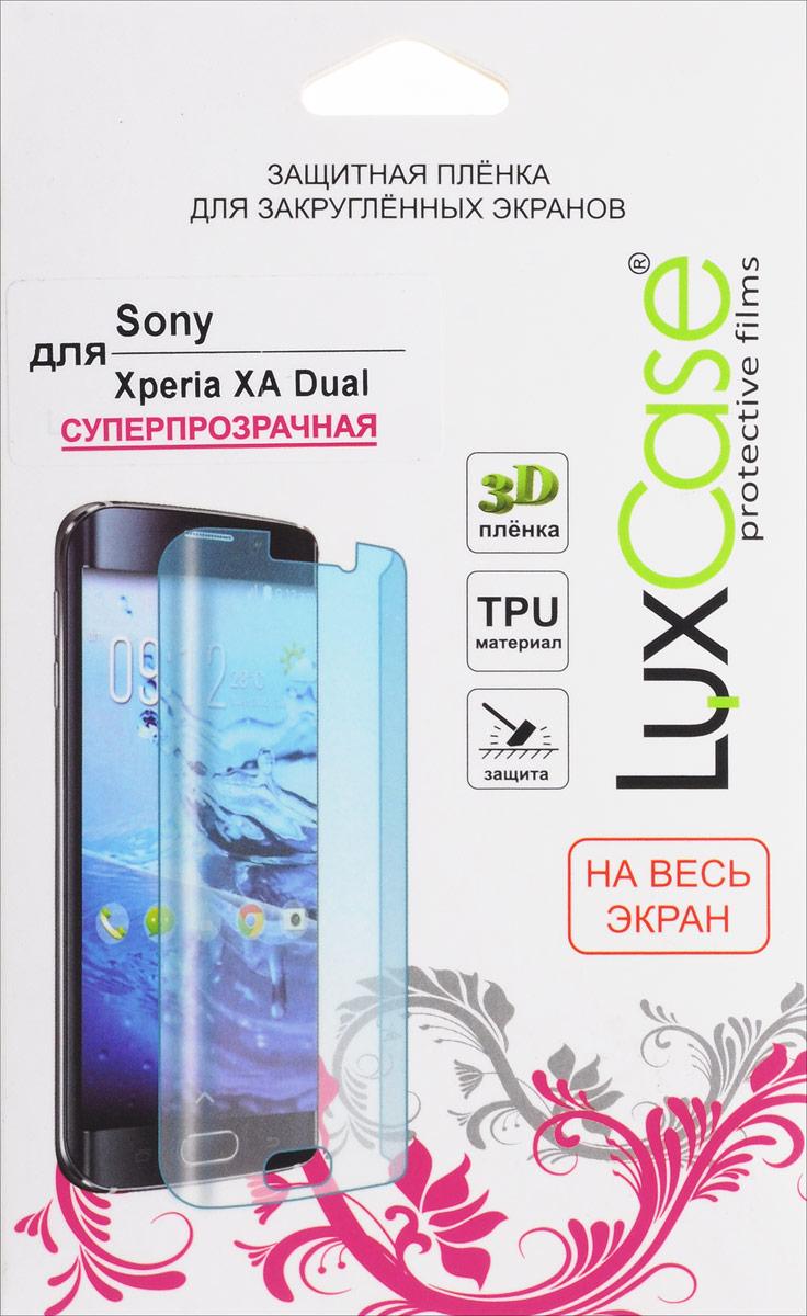 LuxCase защитная пленка для Sony Xperia XA Dual, суперпрозрачная88352Защитная пленка Sony Xperia XA Dual сохраняет экран смартфона гладким и предотвращает появление на нем царапин и потертостей. Структура пленки позволяет ей плотно удерживаться без помощи клеевых составов и выравнивать поверхность при небольших механических воздействиях. Пленка практически незаметна на экране смартфона и сохраняет все характеристики цветопередачи и чувствительности сенсора.