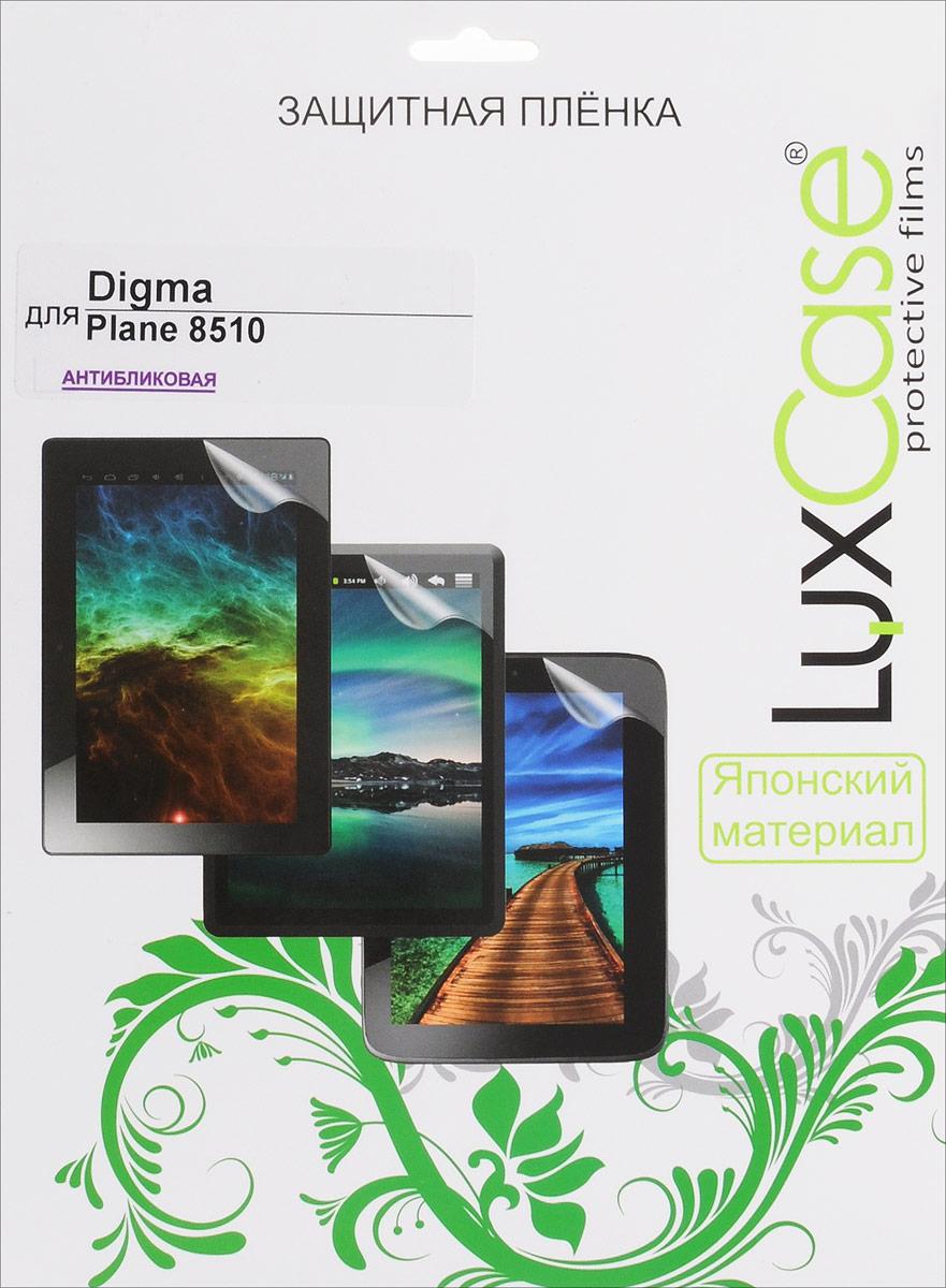LuxCase защитная пленка для Digma Plane 8510, антибликовая53715Защитная пленка LuxCase для Digma Plane 8510 сохраняет экран смартфона гладким и предотвращает появление на нем царапин и потертостей. Структура пленки позволяет ей плотно удерживаться без помощи клеевых составов и выравнивать поверхность при небольших механических воздействиях. Пленка практически незаметна на экране смартфона и сохраняет все характеристики цветопередачи и чувствительности сенсора.