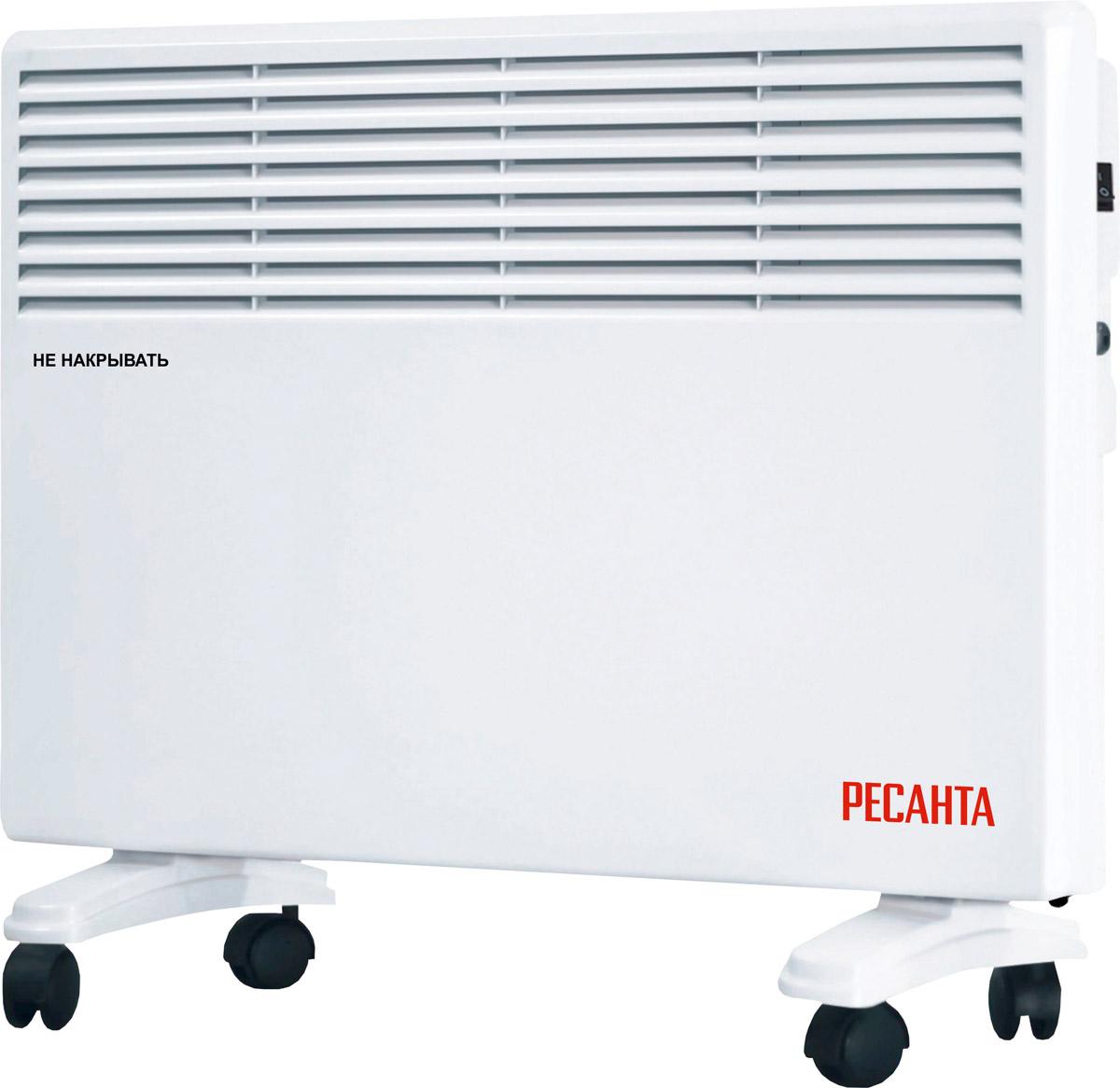 Ресанта ОК-1500Е (LED) конвектор67/4/13Конвектор электрический Ресанта ОК-1500E оснащен электронным термостатом, а также LED дисплеем с возможностью отображения текущей температуры окружающей среды. Холодный воздух, находящийся в нижней части комнаты на уровне ног, проходит через нагревательный элемент конвектора. Увеличиваясь в объеме в момент нагрева, теплый поток устремляется вверх через жалюзи выходной решетки и плавно распространяется по комнате. При этом направление потока, заданное наклоном жалюзи, создает благоприятную, ускоренную циркуляцию теплого воздуха внутри помещения, не рассредоточивая его на стены и окна.