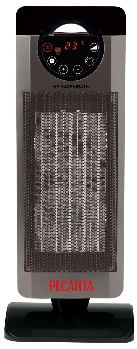 Ресанта ТВК-3 тепловентилятор67/2/5Тепловентилятор Ресанта ТВК-3 служит для быстрого прогрева помещения с наименьшими затратами электроэнергии. Принудительно нагнетая горячий воздух, тепловентилятор заставляет его циркулировать, смешиваясь с холодным, благодаря чему прогрев помещения происходит значительно быстрее, чем в случае обычных обогревателей. Материал корпуса - термостойкий пластик абсолютно безвреден и соответствует всем стандартам безопасности. Данная модель тепловентилятора помимо оригинального дизайна имеет LED-дисплей, отображающий окружающую температуру, а также может управляться с пульта дистанционного управления.