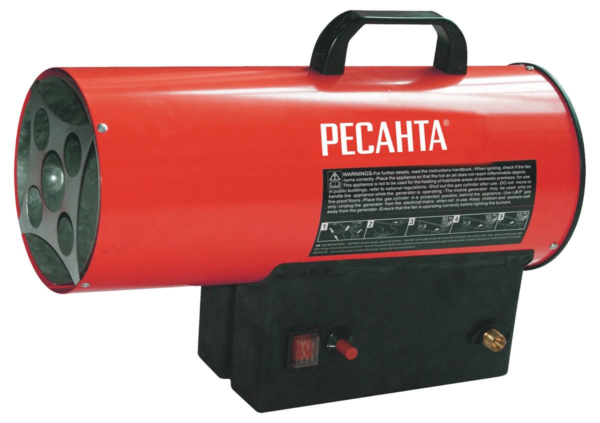 Ресанта ТГП-10000 тепловая газовая пушка67/1/20Мощность тепловая - 10 кВт Давление газа - 0,7 бар Расход топлива - 0,86 кг/час Защита от перегрева - 85 оС Напряжение сети - 220±10% В