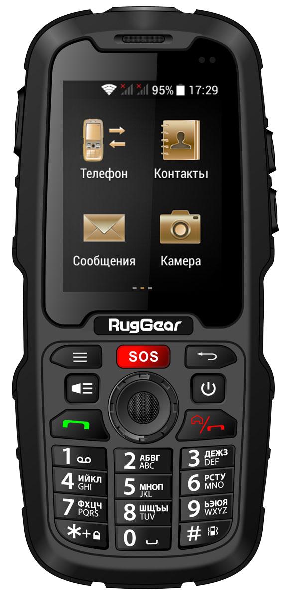 RugGear RG310 Voyager, BlackRugGear RG 310RugGear RG310 – прочный, водо- и пыленепроницамый (IP68) телефон на Android 4.2 с сенсорным экраном! Этот телефон словно создан для дальних поездок и путешествий. ОС Android означает синхронизацию контактов, доступ ко всем мессенджерам, доступ к программам и музыке из Google Play Market. А главное - возможность использования телефона в качестве WiFi HotSpot c раздачей интернета на все остальные устройства путешественника. При этом сверхмощная батарея 3600 мАч позволяет не только неделями не подзаряжать телефон, но и использовать его длительное время в режиме раздачи WiFi - такого нет ни у одного телефона на рынке! В телефоне есть слоты для двух SIM-карт и для SD-карты, а также мощный динамик для режима громкой связи, воспроизведения радио и музыки и многое другое. Телефон сертифицирован EAC и имеет русифицированную клавиатуру, меню и Руководство пользователя.