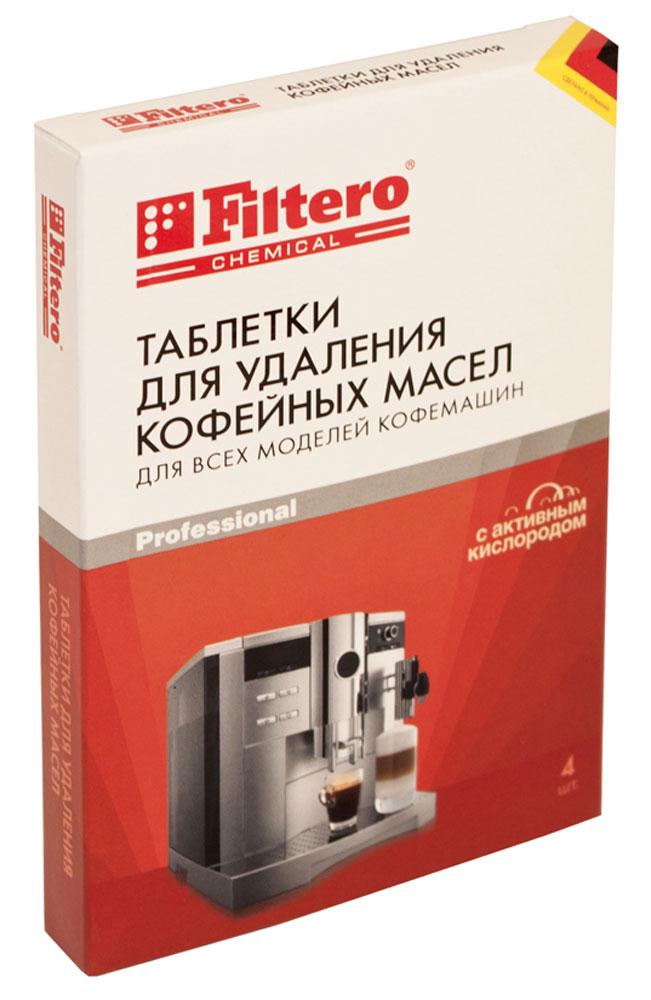 Filtero 613 таблетки для удаления кофейных масел в кофеварках и кофемашинах, 4 шт613Специальная высокоэффективная формула таблеток Filtero с активным кислородом позволит удалить кофейный осадок, жиры и кофейные масла, оседающие на внутренних поверхностях блока заваривания кофеварок и кофемашин. Таблетки Filtero очищают кофемашину от кофейных масел, продлевают срок службы аппарата, препятствуют поломкам из-за засоров фильтра. Диаметр таблетки 20 мм Рекомендовано для использования в кофемашинах марок Bosch, Braun, Krups, Rowenta, Tefal, Philips и других