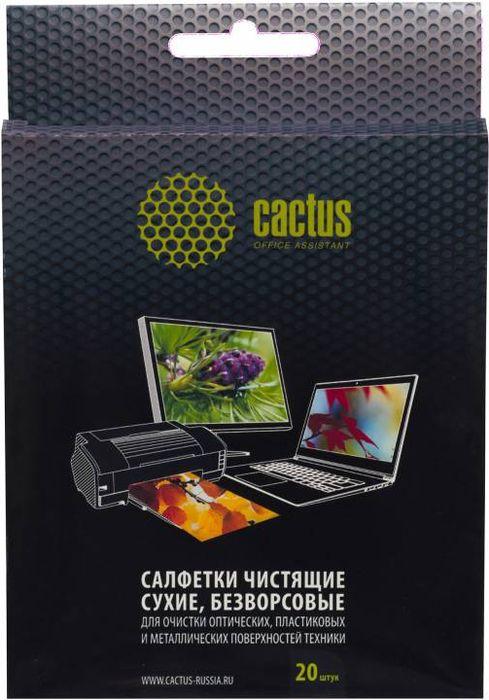 Cactus CS-T1003 салфетки универсальные сухие безворсовые 15х13 см, 20 шт
